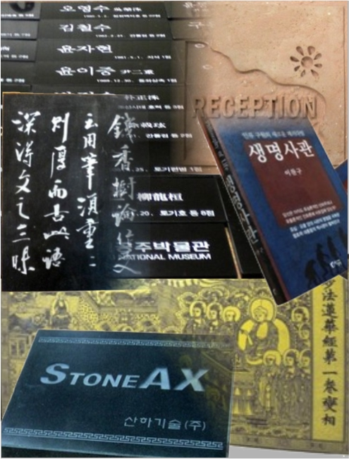 stoneas_shop.jpg